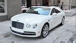 Bentley Spur rental nj